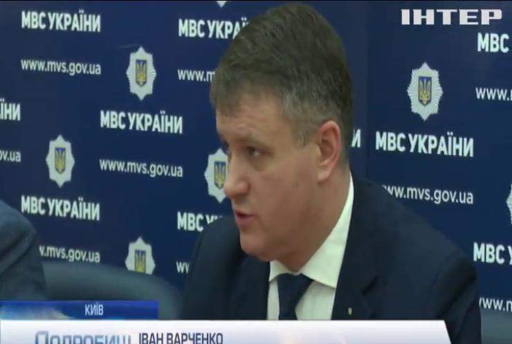 В МВС заявили, що поліція не допустить масових фальсифікацій та підкупу під час виборів