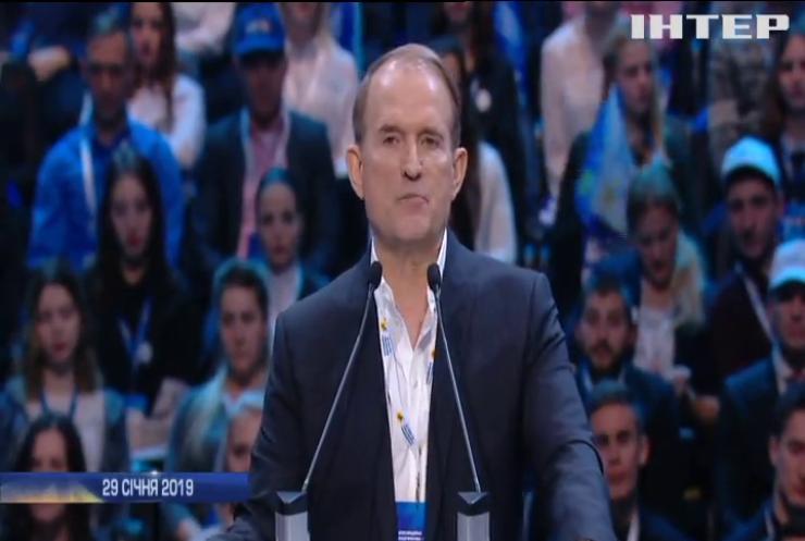 """Голова політради """"Опозиційної платформи - За життя"""" Віктор Медведчук назвав заяви ГПУ в його адресу політичним тиском"""