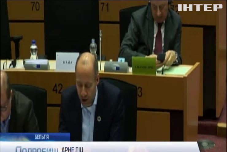 Європарламент позбавить фінансової допомоги країн, які прагнуть до ЄС