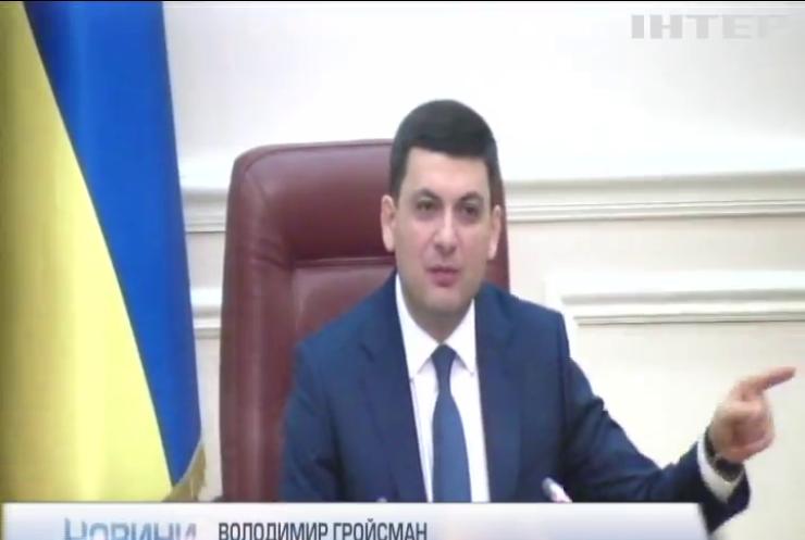 Медреформи в Україні: Кабмін підтримав Уляну Супрун