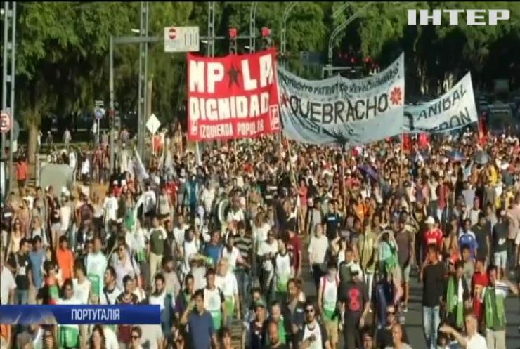 Банк Португалії зупинив фінансові операції уряду Ніколаса Мадуро