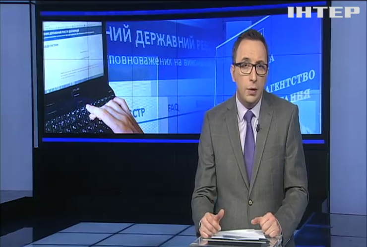 У НАЗК запустили державний реєстр правопорушень