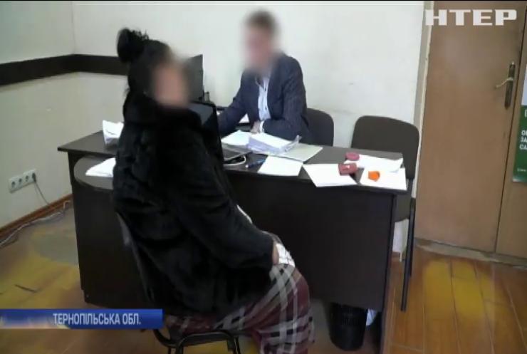 На Тернопільщині шахрайка виманила 750 тисяч гривень