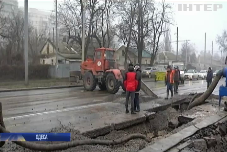 Аварія на водогоні в Одесі: фахівці встановили причини пошкодження труби