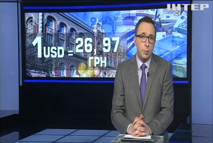 Курс валюти: в Україні подешевшали долари