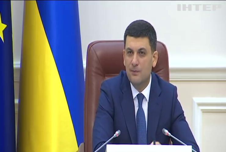 Уряд виділив 55 мільярдів на ремонт українських доріг - Володимир Гройсман
