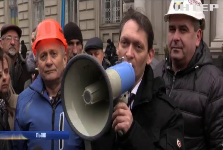 Львівські шахтарі вимагають виплатити борги по зарплатам