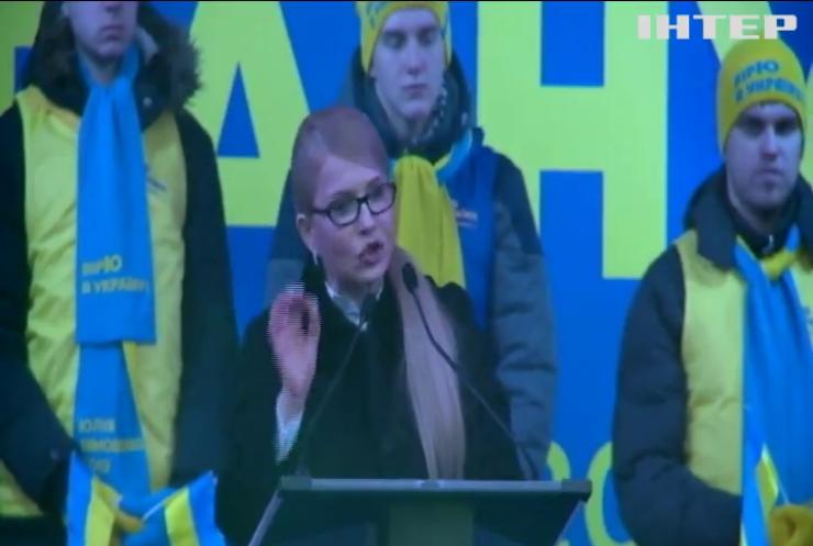 Мир на умовах Києва та зниження газових тарифів: Юлія Тимошенко оприлюднила передвиборчу програму під час візиту на Дніпропетровщину