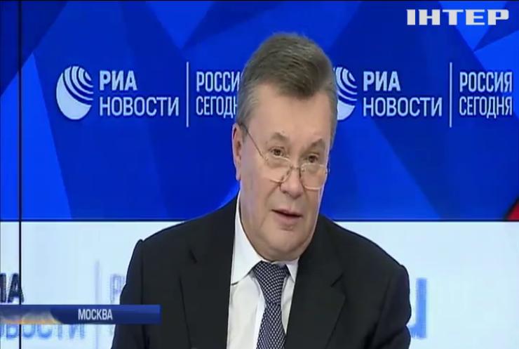 """""""Інтерпол"""" зняв Януковича з міжнародного розшуку - ГПУ"""