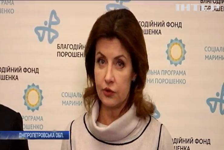 На Дніпропетровщині відкрився інклюзивно-ресурсний центр