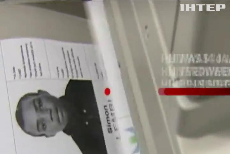 Поліція Бельгії відшукала хлопця, що зник у 1999 році