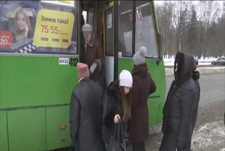У Харкові здорожчав проїзд в електротранспорті