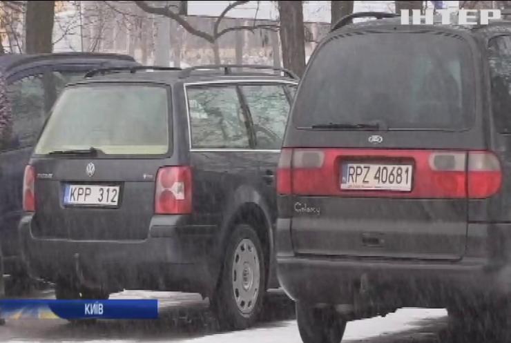 """Розмитнення """"євроблях"""": закінчується пільговий термін легалізації авто"""