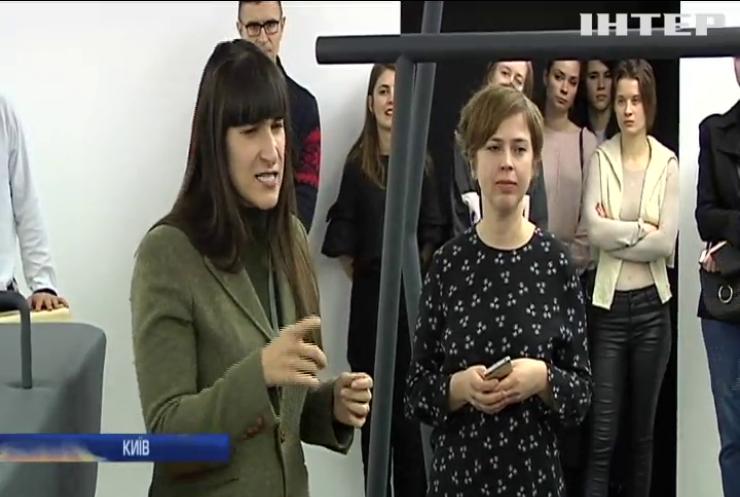 """""""Фонд Віктора Пінчука"""" започаткував міжнародну премію для молодих художників"""