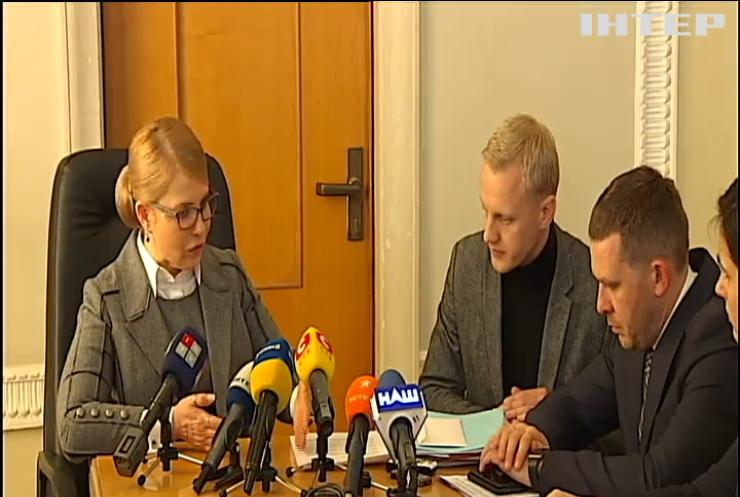 Побороти корупцію: антикорупційні органи в Україні мають існувати окремо від державної системи - Юлія Тимошенко