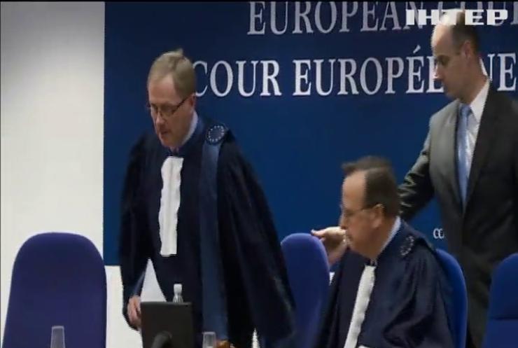Україна закликає Європейський суд з прав людини пришвидшити розгляд справи проти Росії