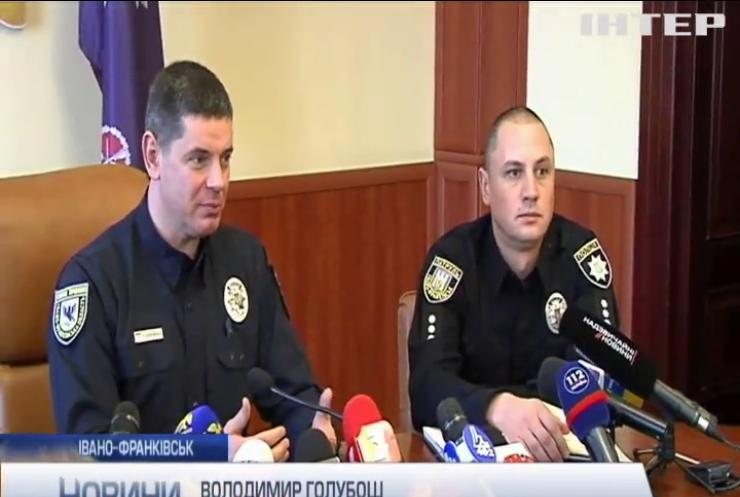 Патрульні Івано-Франківська звинуватили своє керівництво у шахрайстві