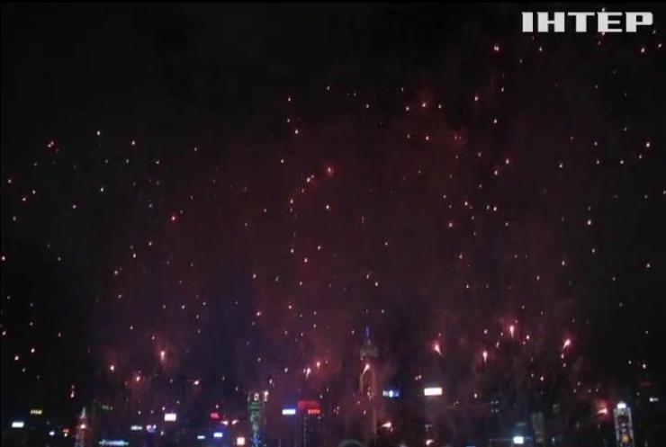 Новорічний феєрверк у Гонконзі спостерігали 300 тисяч глядачів (відео)