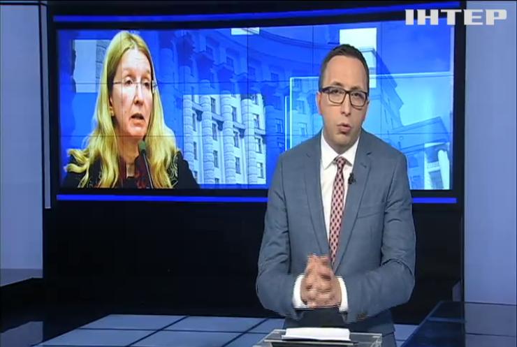 Відсторонення Уляни Супрун: Кабмін оскаржив рішення суду