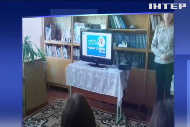 У світі проходить флешмоб на підтримку політв'язня Романа Сущенка