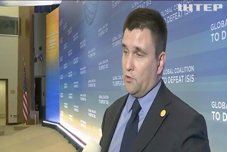 ЄС та Україна працює над тим, щоб звільнити українських моряків - Павло Клімкін