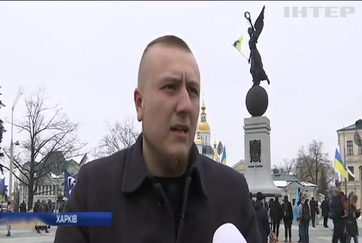 Харків'яни вимагають скасувати рішення міськради про підвищення тарифів на проїзд
