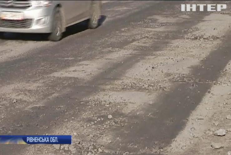Жителі Квасилова вимагають капітального ремонту дороги