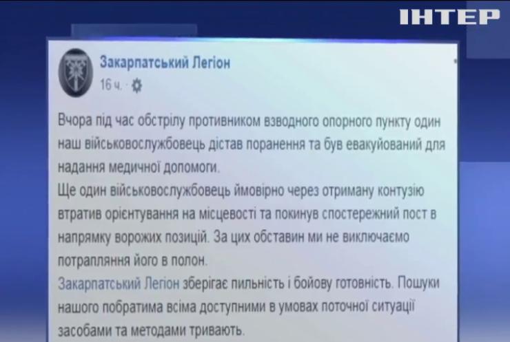 На Донбасі після ворожого обстрілу зник український військовий