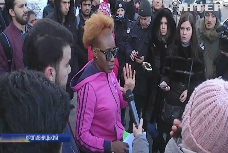 У Кропивницькому з медуніверситету погрожують відрахувати студентів-іноземців