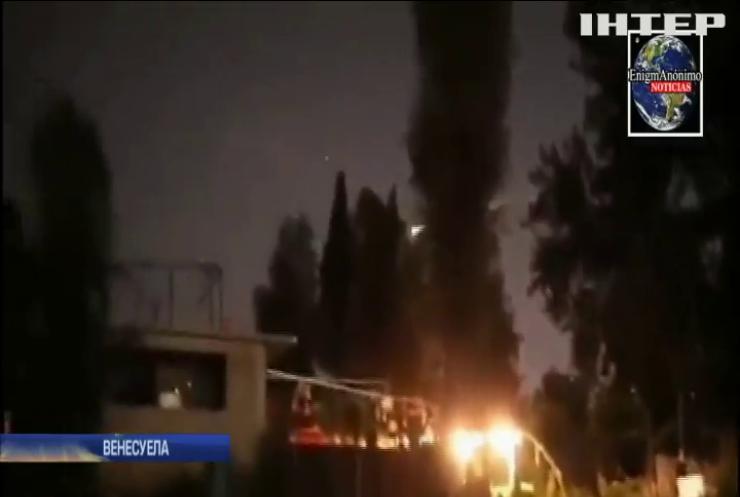У Венесуелі впав метеорит (відео)