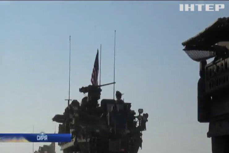 США виводять з Сирії військову техніку