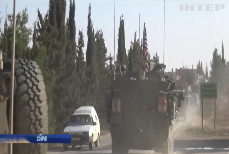 США виводять військову техніку із Сирії