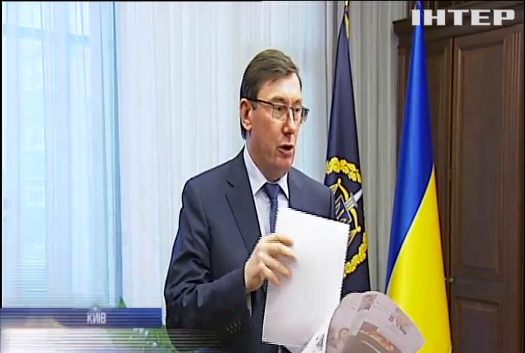 Юрій Луценко назвав підозрюваних у вбивстві Катерини Гандзюк