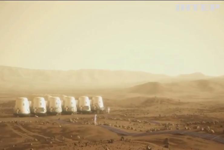 Компанію Mars One Ventures оголошено банкрутом