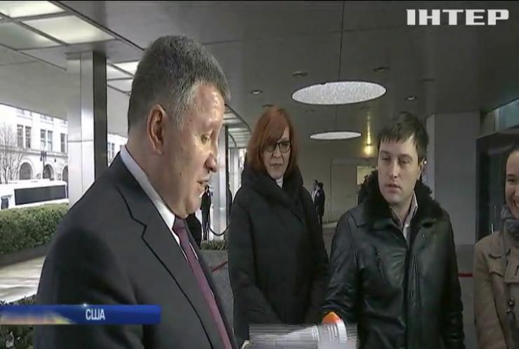 Забезпечення житлом: США підтримають українських правоохоронців - Арсен Аваков