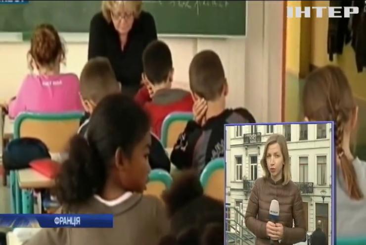 """""""Школа довіри"""": у Франції запроваджують масштабну освітню реформу"""