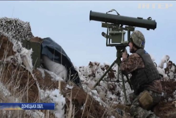 Литва підтримала захисників Світлодарської дуги