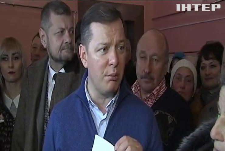 Вкрадена земля: Олег Ляшко оприлюднив законопроект про посилення кримінальної відповідальності за рейдерство