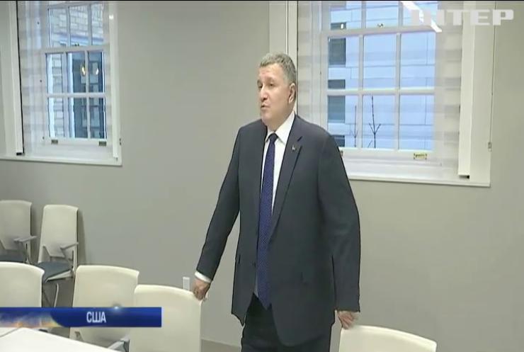 Міністр внутрішніх справ Арсен Аваков у Вашингтоні представив свій мирний план на Донбасі