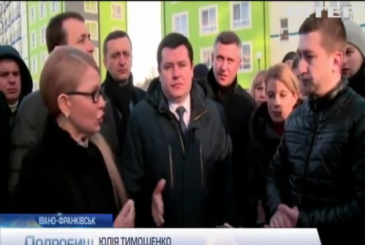 Юлія Тимошенко в Івано-Франківську пообіцяла змінити кредитну політику Нацбанку