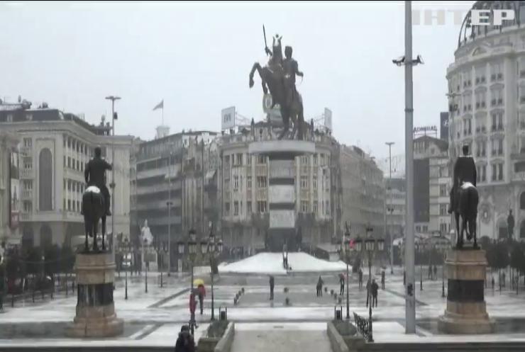 Македонія офіційно змінила назву країни