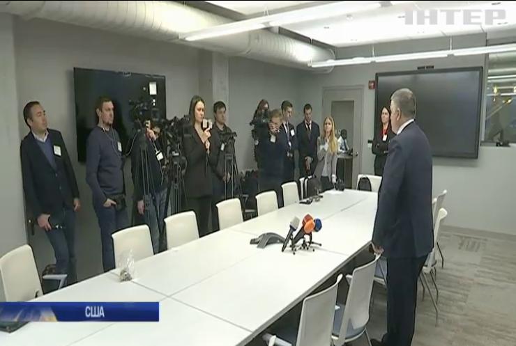 Арсен Аваков у Вашингтоні презентував мирний план для Донбасу
