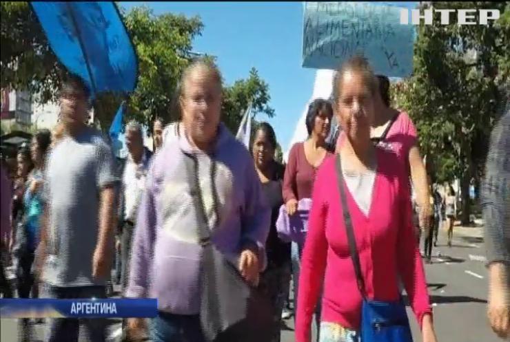 Підвищення тарифів сколихнуло Аргентину: на вулиці вийшли тисячі людей