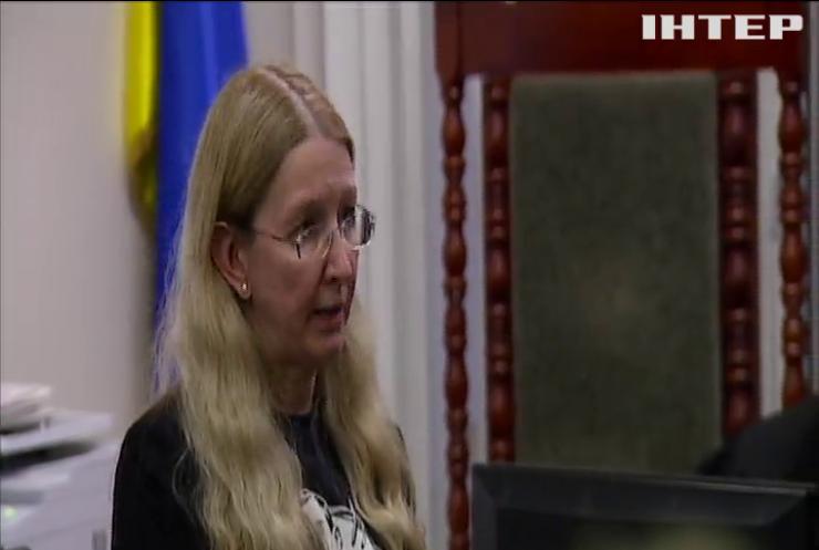 У суді розглядають законність виконання обов'язків міністра Уляною Супрун