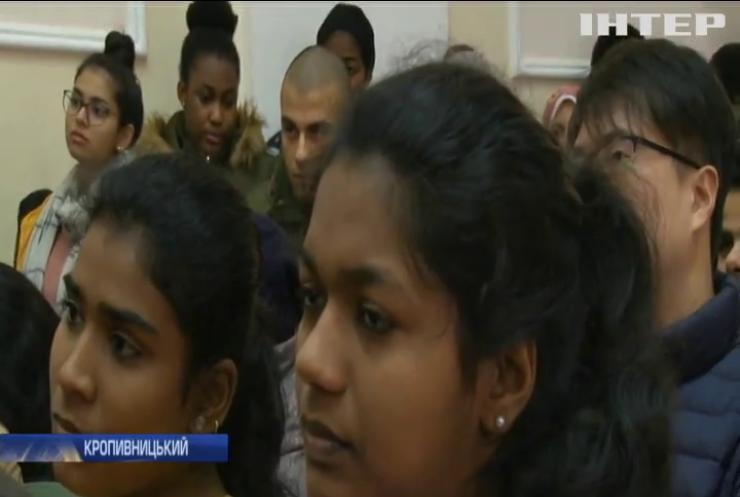 У Кропивницькому скасували скандальне відрахування студентів-іноземців