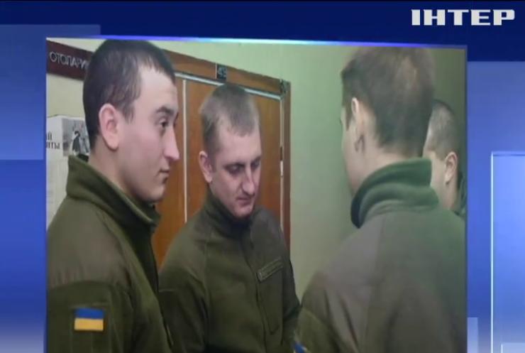 У Донецькій області військові стали донорами крові