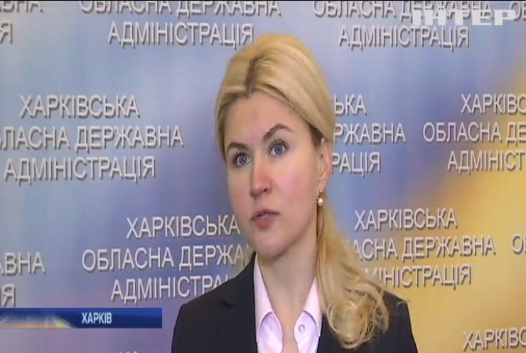 Голова Харківської облдержадміністрації зустрілася із послом США Марі Йованович