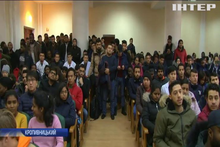 У Кропивницькому скасували наказ про відрахування іноземних студентів