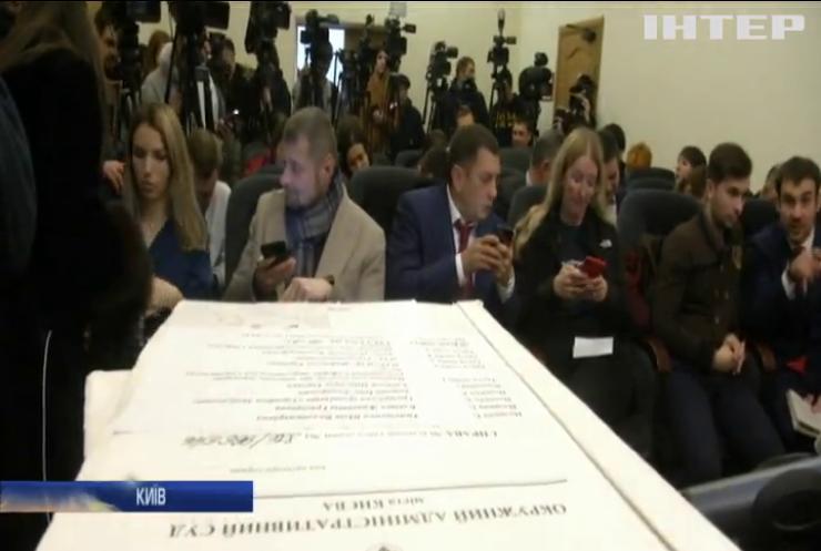 Суд Києва розгляне справу Уляни Супрун по суті