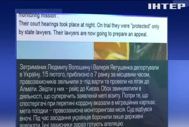 Затриманих у Казахстані українців депортували
